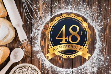 48 سالگی  نان سحر در دهه کرامت
